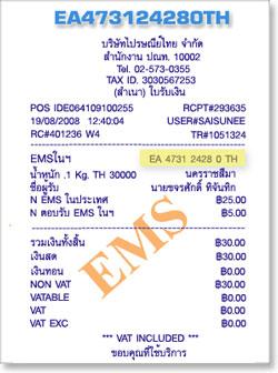 Thailand Retirement Visa: EMS Trackable Postal Service